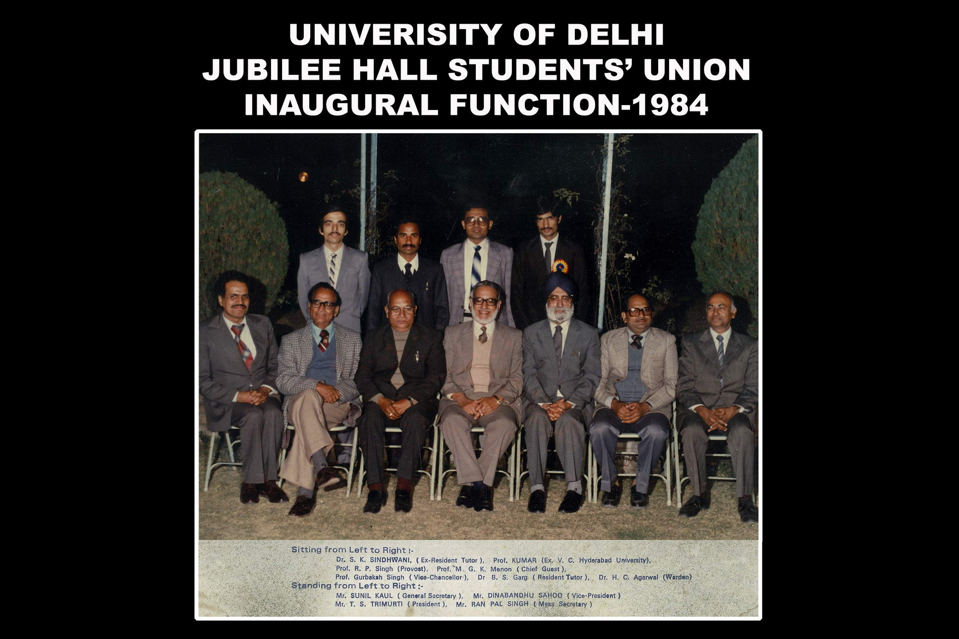 images/gallery/museum//1984 Student Union_resize.jpg
