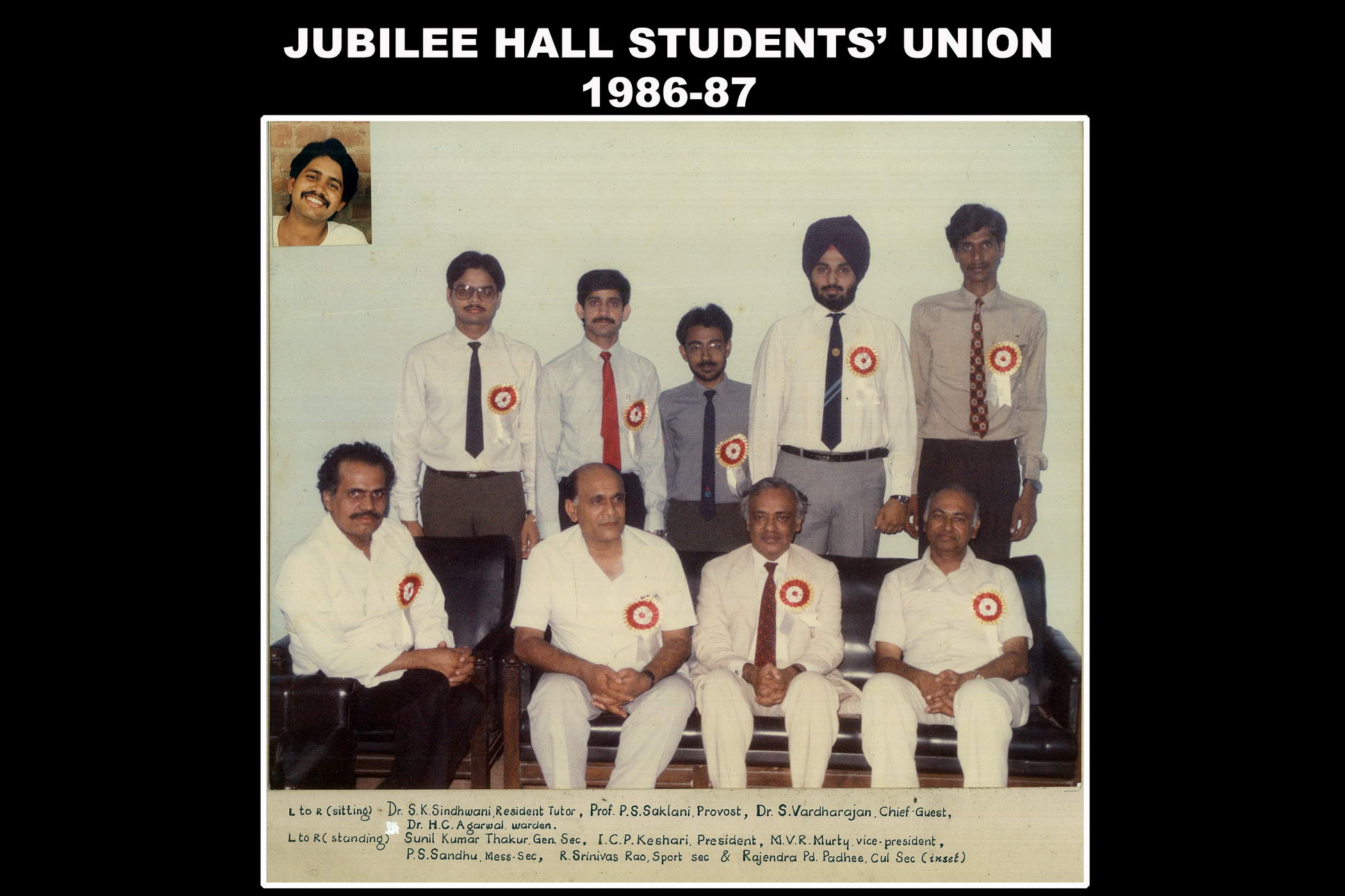 images/gallery/museum//1986-87  Student Union_resize.jpg