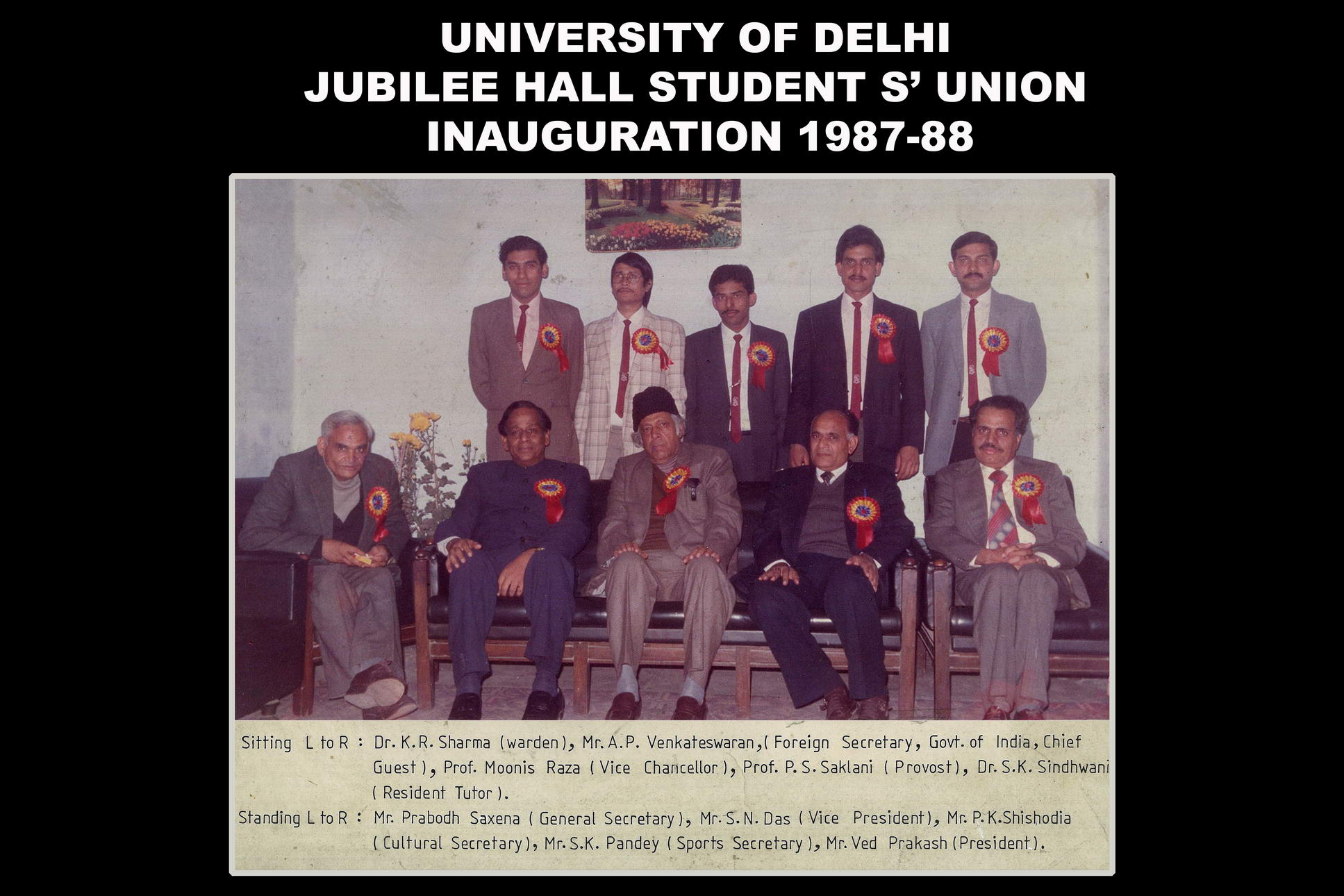 images/gallery/museum//1987-88 INAUGURAL FUNCTION_resize.jpg